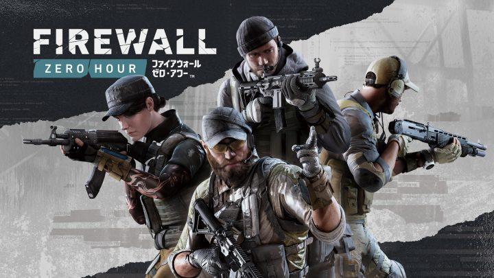 4対4のタクティカルマルチプレイヤーFPS『Firewall Zero Hour』ゲーム紹介映像第1弾「ゲームの魅力」「VRの魅力」公開(PS VR)