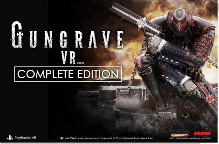 PS VR向けガンアクションゲーム『GUNGRAVE VR COMPLETE EDITION』事前予約受付を開始、8月23日発売