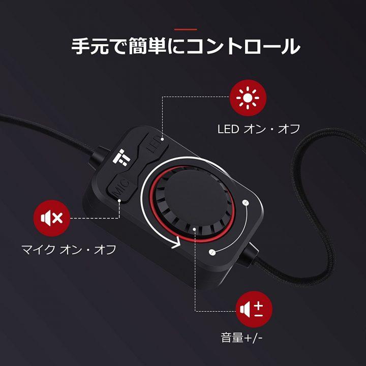 バーチャル 7.1chのゲーミングヘッドセット「TT-EP006」販売開始、3,999円
