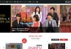 日本テレビがeスポーツ事業に参戦、専門番組「eGG」も開始へ
