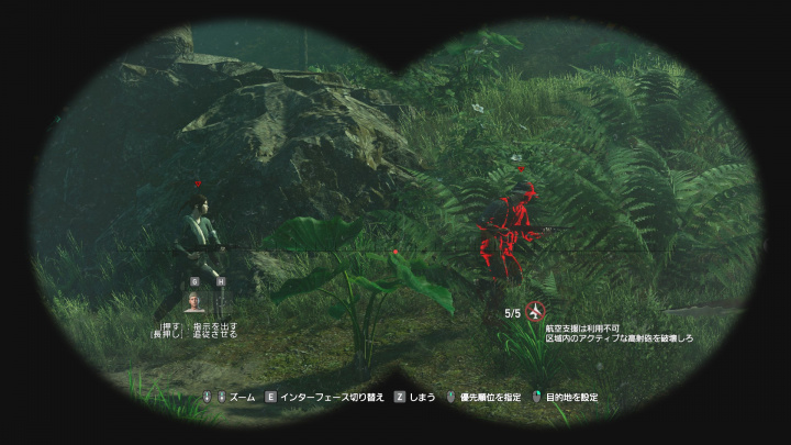 Far Cry 5 DLC  アワーズ・オブ・ダークネス