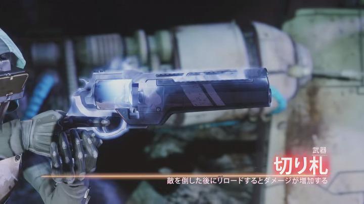[武器] 切り札: 敵を倒した後にリロードするとダメージが増加