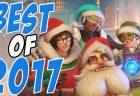 オーバーウォッチ:絶対に笑ってはいけない『オーバーウォッチ 』2017