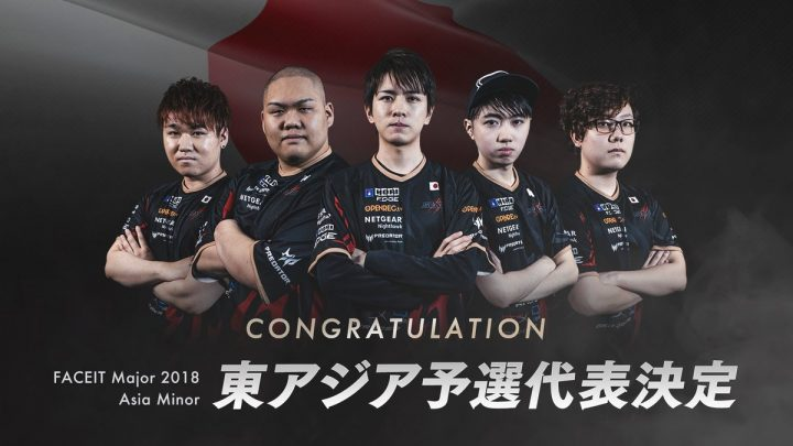 CS:GO:SCARZが東アジア予選代表として「FACEIT Major 2018 Asia Minor」に出場、「FACEIT Major 2018」を目指す