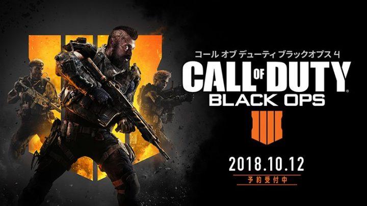CoD:BO4:ブラックオプス4 DL版がActivision史上最大の初日売上を達成、PC版も『CoD:WWII』の2倍を記録