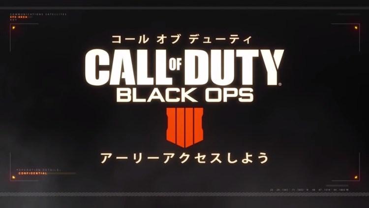 CoD:BO4:日本語版のマルチプレイヤーベータ予告動画公開