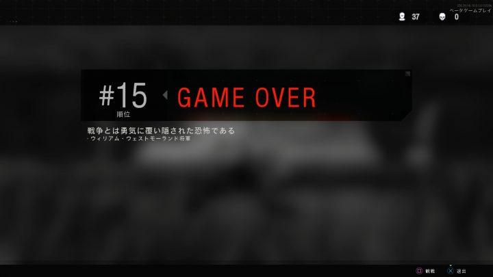 CoD:BO4:バトロワ「ブラックアウト」ベータ開始、完全日本語化済み