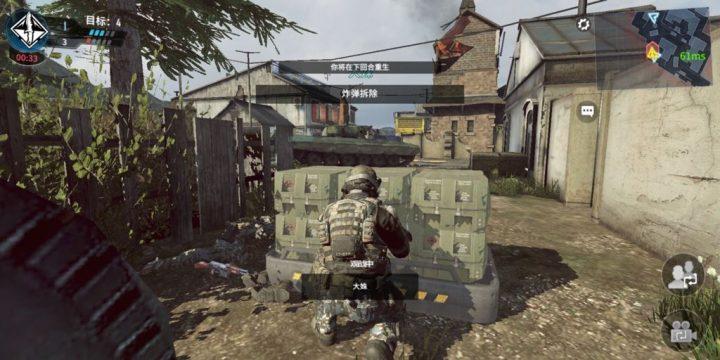 噂:モバイル版『Call of Duty』の画像がリーク CoDモバイル
