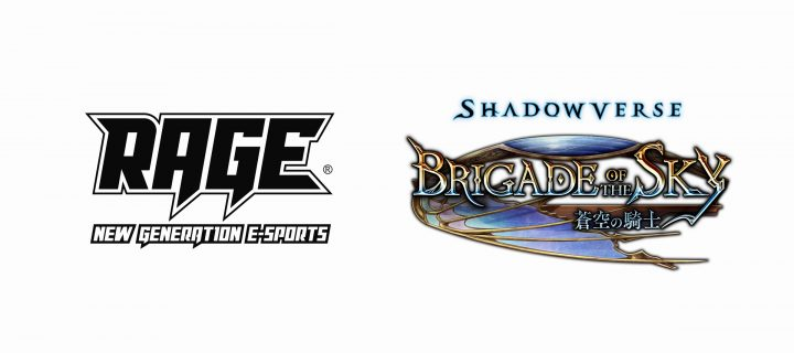 RAGE Shadowverse Brigade of the Sky