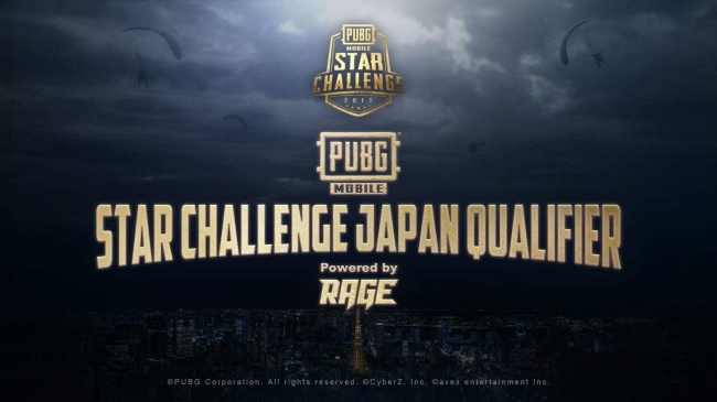 PUBGモバイル:日本代表チーム決定戦、国際大会「PUBG Mobile Star Challenge」の日本予選を10月21日開催