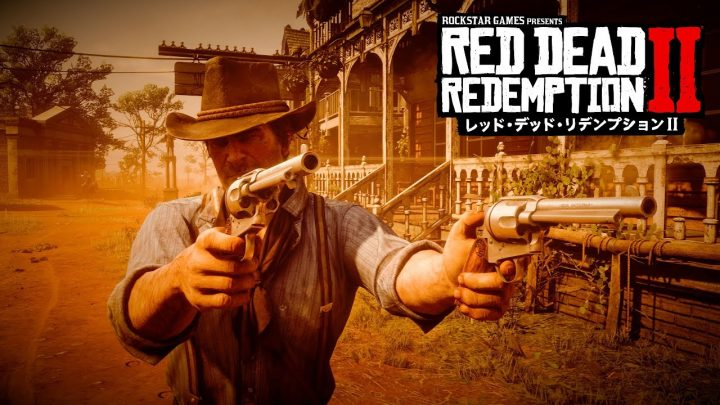 RDR2:ゲームプレイ映像第2弾公開、敵ギャングや賞金稼ぎに注意しつつウェスタンを駆け回ろう