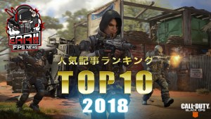 EAA!! 2019年人気記事ランキング TOP 10 〜 1年間ありがとうございました!