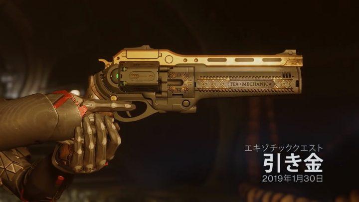 Destiny 2: ラストワードが復活するクエストは1月30日に解禁、ブラックアーマリーで手に入る新武器のトレイラーが公開