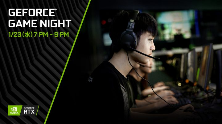 geforce-japan-geforce-game-night-twitch-1920x1080