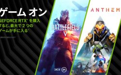 game-ready-bfv-anthem-bundle-social-1920x1080-jp