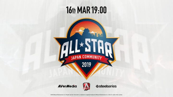 ALL STAR JAPAN COMMUNITY 2019