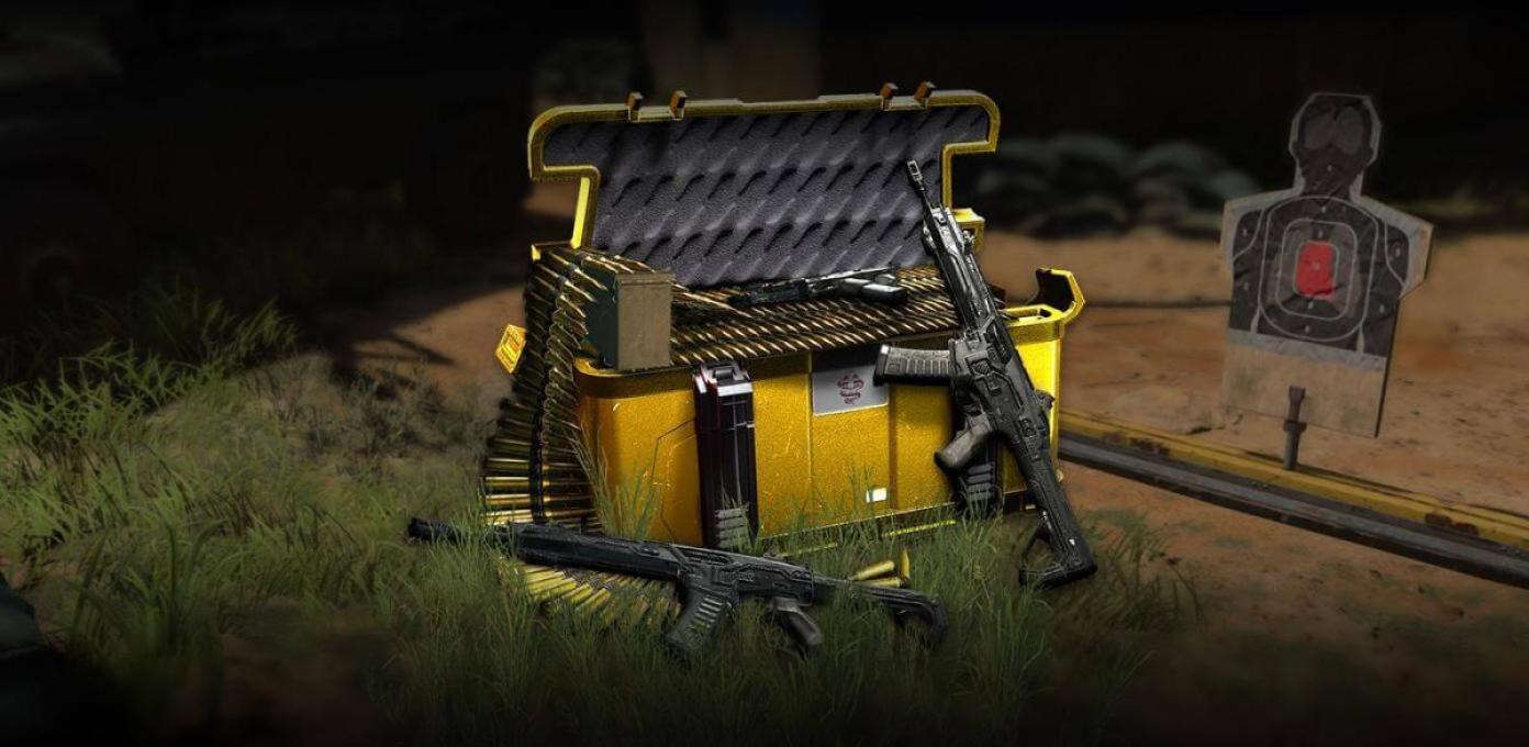 MKII確約の武器クレート