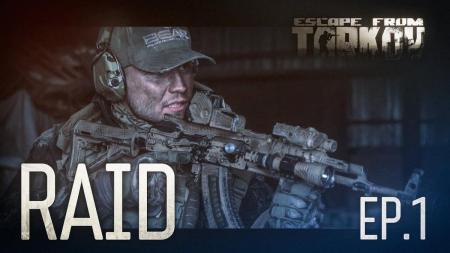 """""""究極のサバイバルシューター""""『Escape From Tarkov』:約10分のハイクオリティ短編映画「Raid」に高い評価"""