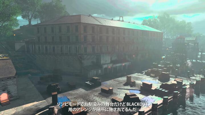 """CoD:BO4:ブラックアウト新マップ""""アルカトラズ""""とは? Treyarchが解説(日本語)"""