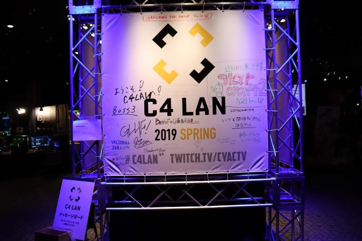 「C4 LAN 2019 SPRING」初日フォトレポート:ゲーマーによるゲーマーのための異空間のゲーマー祭を初体験