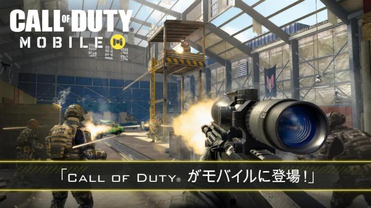 無料のCoDモバイル版『Call of Duty: Mobile』:海外で先行アルファテスト開始、歴代人気キャラやブラックアウト、クラン、ランクモード搭載
