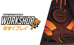 ow workshop