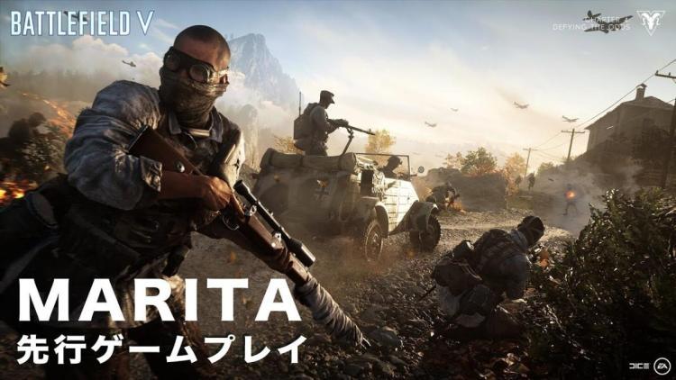 "BFV:バトルフィールド 5 新マップ ""AL SUNDAN"" & ""MARITA"" 4K 先行プレイ映像 [EA Play]"
