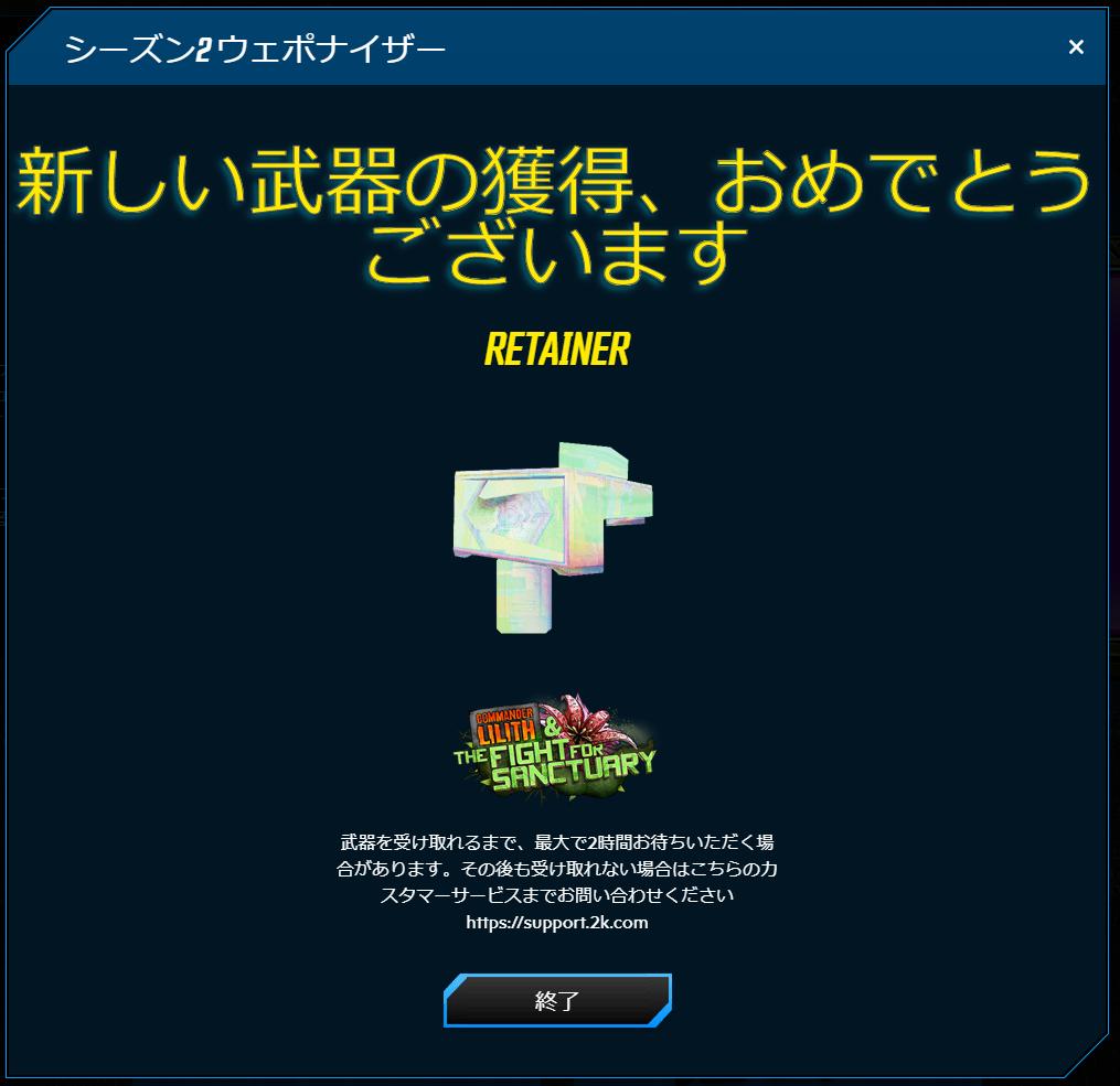 """『ボーダーランズ3』超 """"Happy Together"""" トレーラー 2-32 screenshot"""