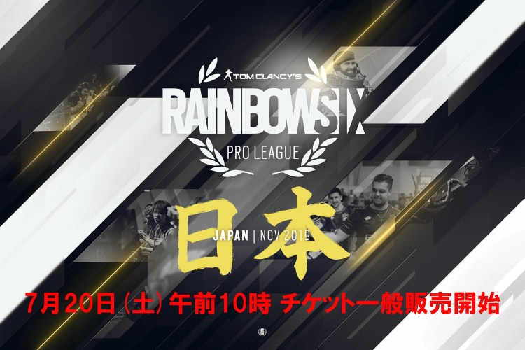 R6PL:最後のチャンス? 日本開催の「プロリーグ シーズン10ファイナル」、7月20日よりチケット一般販売開始