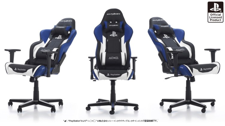 PlayStationとコラボしたゲーミングチェア「DXRacer RZ-90」10月1日発売、参考価格は49,800円