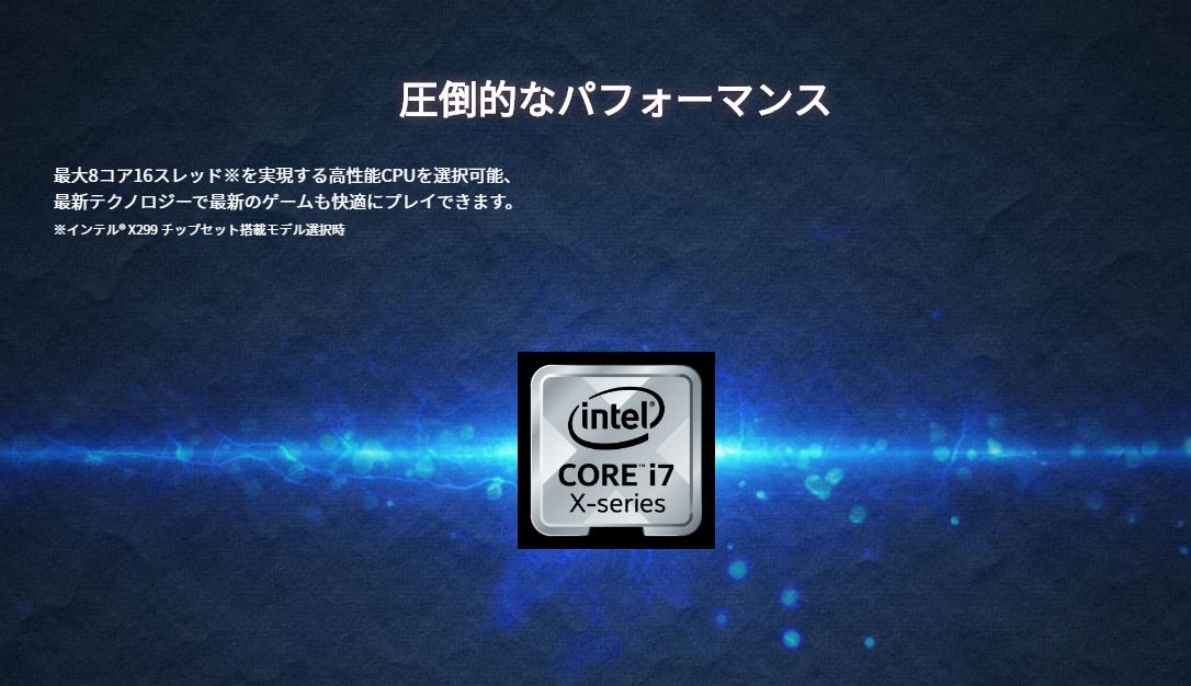 PC-R6S-bundle-campaign