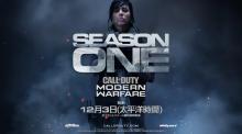 CoD:MW:シーズン1開始&アップデート1.10配信!ゲームモード「リーインフォース」や夜間マップ、伝説のCrash復活など