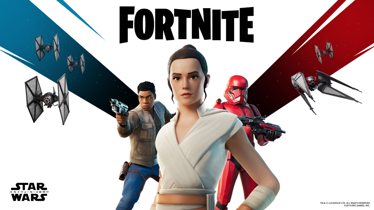 star wars fortnite
