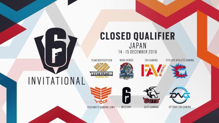 レインボーシックス シージ:「Six Invitational 2020」日本予選ファイナル12月14日より開催、本戦出場に望みを繋げるチームは?
