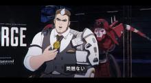 エーペックスレジェンズ:新レジェンド「フォージ」、インタビュー中に暗殺される