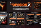 ディビジョン2:PC版本編が396円の96%オフセールを実施中、2年目拡張パック「ウォーロード オブ ニューヨーク」同梱版もあわせてセール中