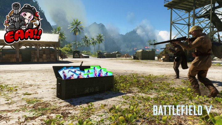 BFV:EA DICEの自宅待機支援!フォロー&RTでPS4版とXbox One版「バトルフィールドV」ゲームコードをプレゼント!(10名様) アイキャッチ