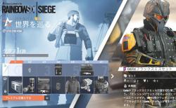 レインボーシックス シージ: 「バトルパス」が全プレイヤーに実装、オペレーターたちとともに世界を巡ろう