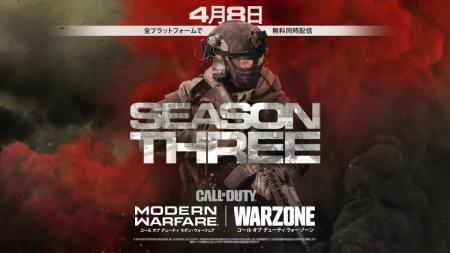 CoD:MW:シーズン3詳細&トレーラー公開、4月8日から全プラットフォームでスタート