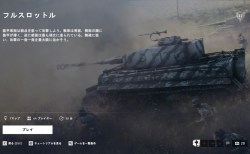 BFV:「今週のBFV」2020年第15号・今週のテーマはバズーカと戦車 / 中隊コインスキンを準備中 アイキャッチ