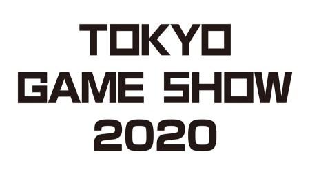 tgs 2020