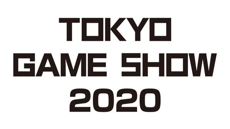 「東京ゲームショウ2020」が新型コロナにより開催中止、オンラインでの開催を検討中
