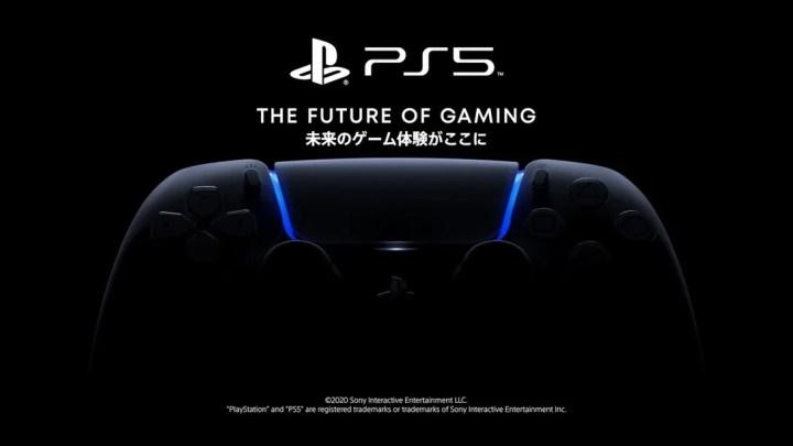 PS5:プレイステーション5