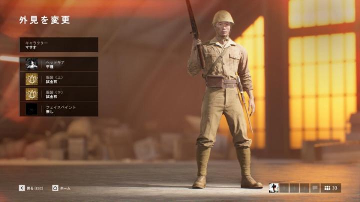 BFV:史実軍服実装、今週の武器庫で映画のような兵士になりきろう!