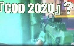 [噂] 2020年新作CoD『Call of Duty: Black Ops Cold War』のプレアルファ映像がリーク、果たして時代設定は?