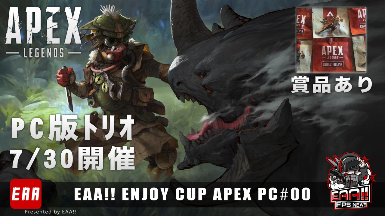EAA_ECUP APEX