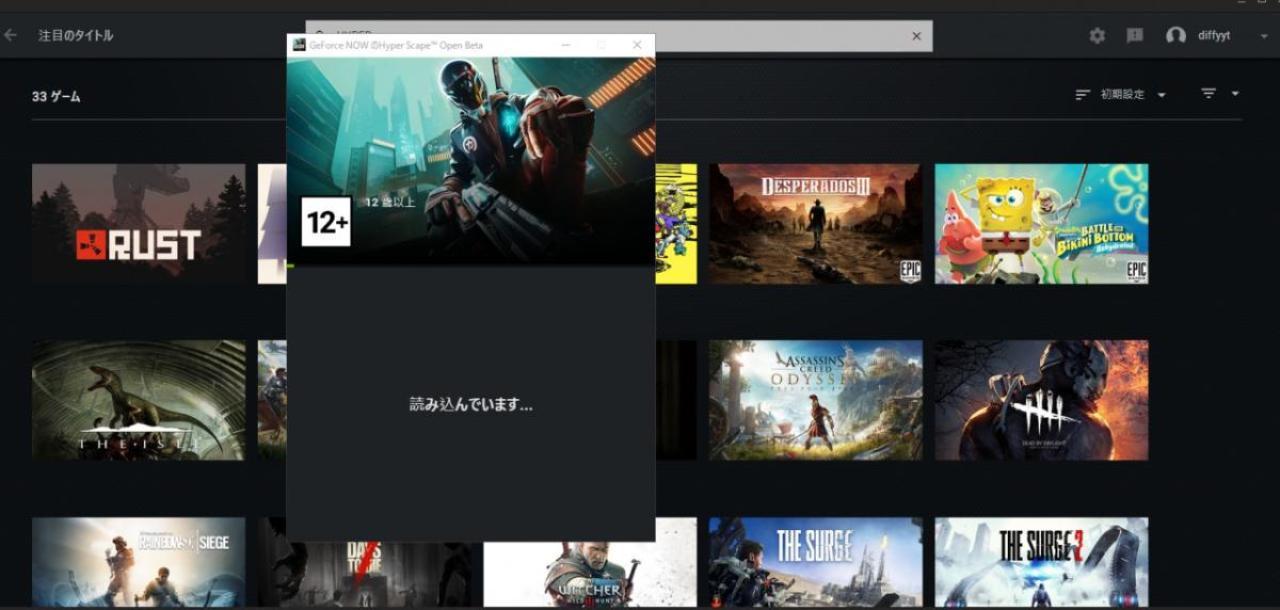 新作無料バトロワ『ハイパースケープ』オープンベータがGeForce NOWに対応、インストール不要でプレイ可能に