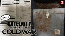 『CoD:BOCW(仮)』関連?:謎の巨大クレートを開封、中身は巨大な機械と怪文書!マップ「サミット」復活か