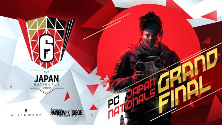 レインボーシックス シージ: PC版シージ日本最強を決める「ジャパンナショナルズ2020」、8月23日よりグランドファイナル開幕