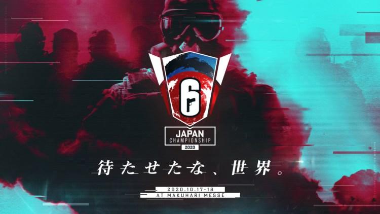 レインボーシックス シージ: NTTドコモ共催「Japan Championship 2020」が9月19日開幕、優勝チームはAPAC North入れ替え戦に出場